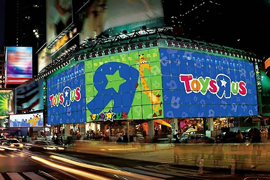 Bon Réduction Toys R us et codes promos