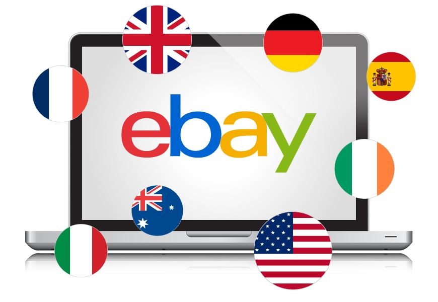 e-bay-code-promo