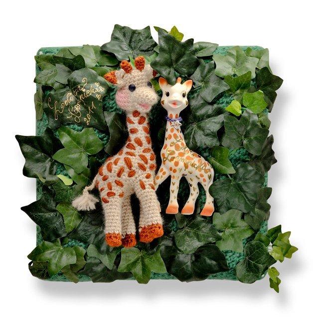 jouets comme Sophie la girafe